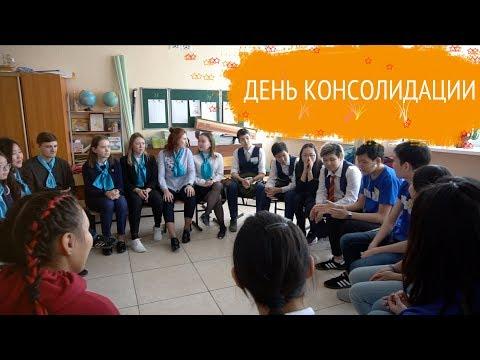 День консолидации школьников Октябрьского округа