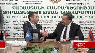 Հայաստանի դպրոցներում ջերմոցներ կկառուցեն՝ հատուկ երեխաների սննդի համար