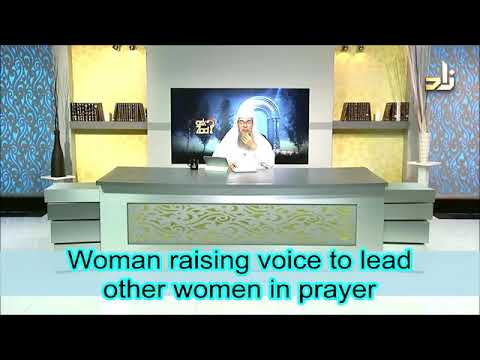 Can a woman raise her voice when leading other women in prayer? - Sheikh  Assim Al Hakeem