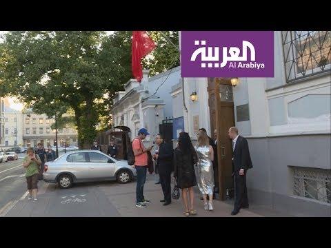 روسيا2018 | السفارة التونسية تحتفي ببعثة المنتخب  - نشر قبل 7 ساعة