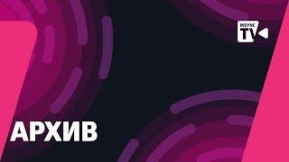 #24 Історія банкомату. Фін.грамотність. Альфа-Банк