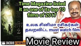 The Lost City of Z  2016 Hollywood Movie Review In Tamil By Jackie Sekar |  Charlie Hunnam