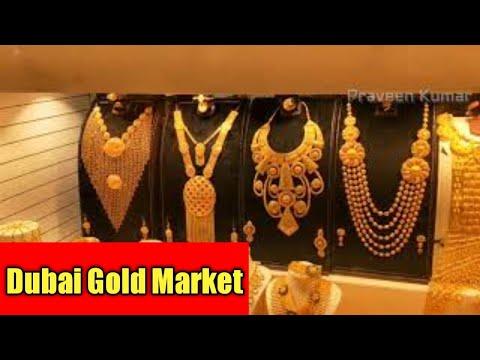 Inside Dubai gold souk | Dubai gold market 2020 |Dubai gold souk