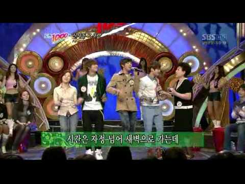 KwangHee singing 신사동 그 사람 (Shinsadong Geu Saram) by 주현미 ...