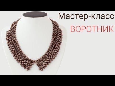 Мастер-класс - Воротник из Бисера!/DIY: Beaded Collar