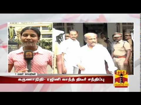 Rajinikanth Meets DMK Chief M Karunanidhi - Thanthi TV