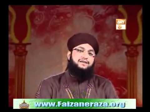Meri Nisbat Hai Faridi by Hafiz Tahir Qadri - New Album 2011 (Noor Wale Mustafa)