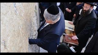 Что произошло с Порошенко в Израиле