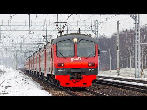 Горьковское направление МЖД | Железнодорожная - Москва-Курская