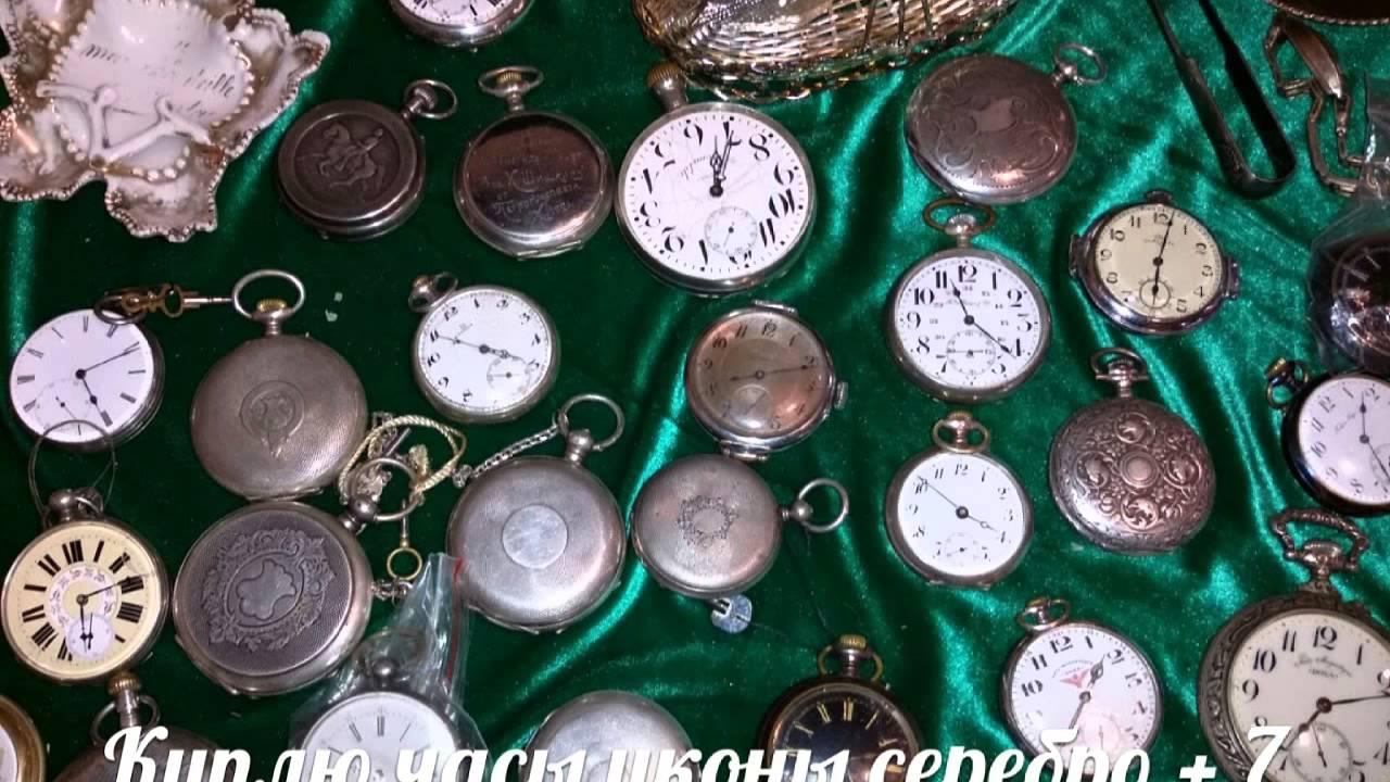 Петергофе в скупка часов часы ракета продам новые
