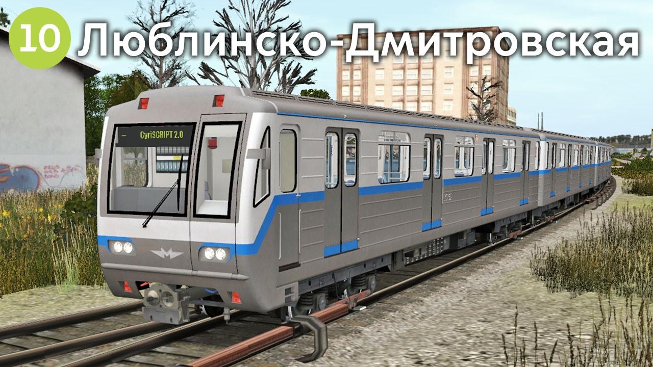 ЛДЛ ДЛЯ TRAINZ 12