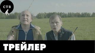 Человек из будущего. Трейлер 2015. Русские фильмы 2016.