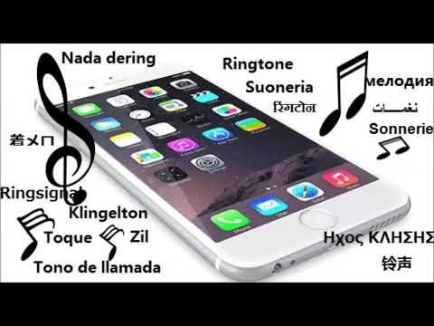 Asus ringtone