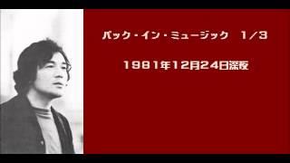 敬愛する愛川欽也さんに捧ぐ □できますならば、関係者の寛大なるご容赦...