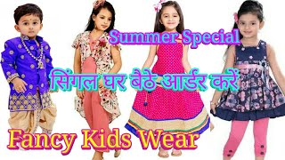 Summer Special Kids Wear Fancy…