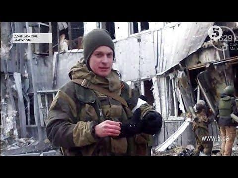 "Вбивство бойовика ""ДНР"""