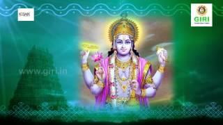 Vishnu Ashtothram By Ganesh Sundaram
