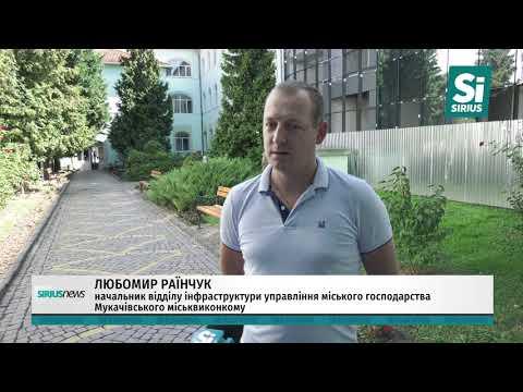У Мукачеві облаштовують нову кільцеву розв'язку