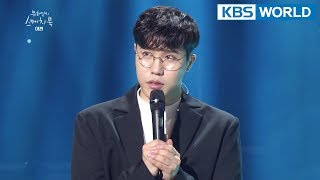 "Lee Hyun talks about ""Spring Day"" by BTS [Yu Huiyeol's Sketchbook/2018.03.14]"