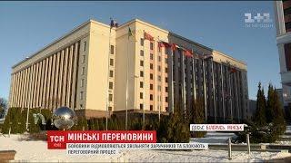 Бойовики у Мінську відмовилися звільняти заручників й блокують переговорний процес