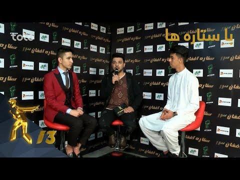 با ستاره ها - فصل سیزدهم ستاره افغان - قسمت ۱۵ / Ba Setara Ha - Afghan Star S13 - Episode 15