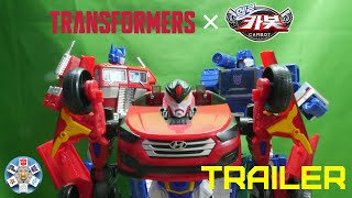 Transformers × Hello Carbot | Stop Motion Trailer | #AHM1K