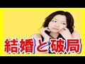 【衝撃】田中理恵の結婚相手の正体と、坂本勇人との破局理由が衝撃的www