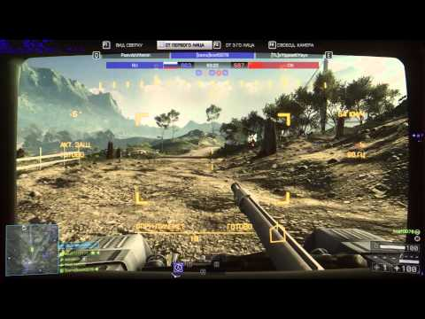 Battlefield 4 - Hacker Caught in Spectator
