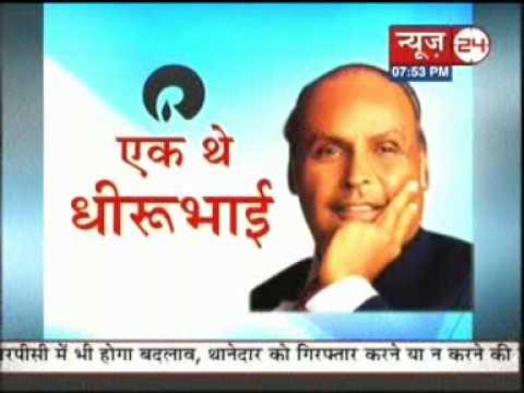 Tag: Dhirubhai Ambani inspirational story