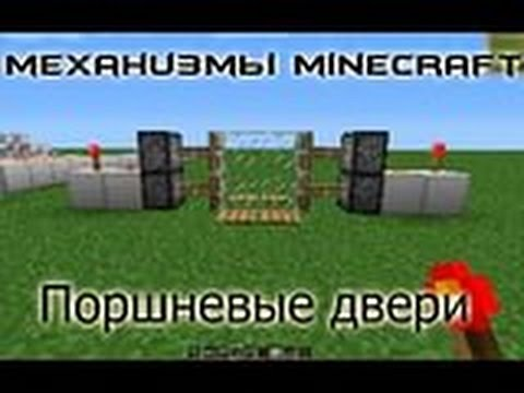 Мод Command Blocks на Майнкрафт ПЕ 0.14.0