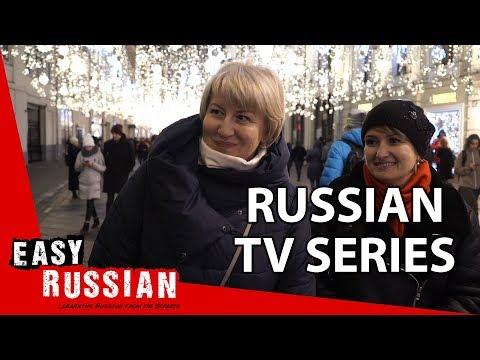 Russian TV Series | Easy Russian 57