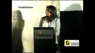 Charulatha Trailer and Audio Launch Part 2