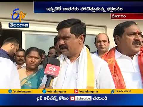 Minister Vemula Prashanth Reddy Unhappy With Road Works | In Medaram