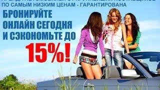 видео прокат авто в в Санкт-Петербурге