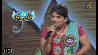 Manasa Manasa Neku Idhi Telusa Song | Swaraja Performance | Padutha Theeyaga|10th February 2019|ETV