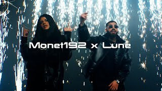 Monet192 x Lune - Spotlight (prod. Maxe) [Official Video]