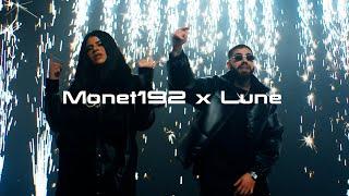 Смотреть клип Monet192 X Lune - Spotlight