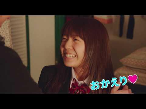 見ているだけでヒロイン気分に!映画『L♡DK  ひとつ屋根の下、「スキ」がふたつ。』キャラクターPV解禁