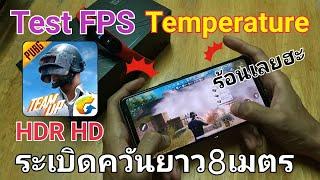 Review Asus ROG Phone 2   PUBG Smoke Bomb Test FPS
