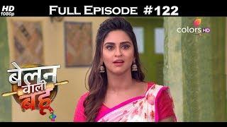 Belanwali Bahu - 18th June 2018 - बेलन वाली बहू - Full Episode