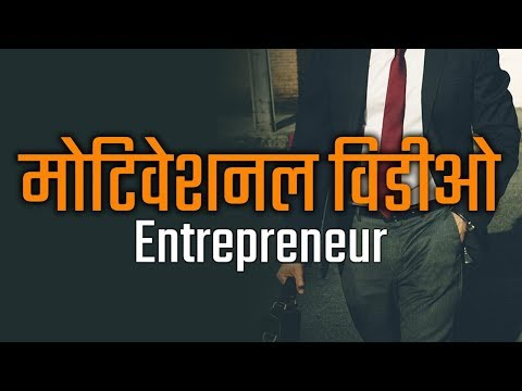 बस जितने की प्यास है: Entrepreneur – Motivational Video in Hindi (Script: Abby Viral)