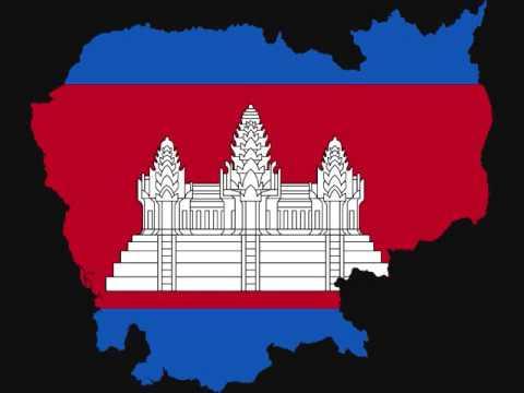 Lagu Kebangsaan Kamboja : បទនគររាជ Nokor Reach