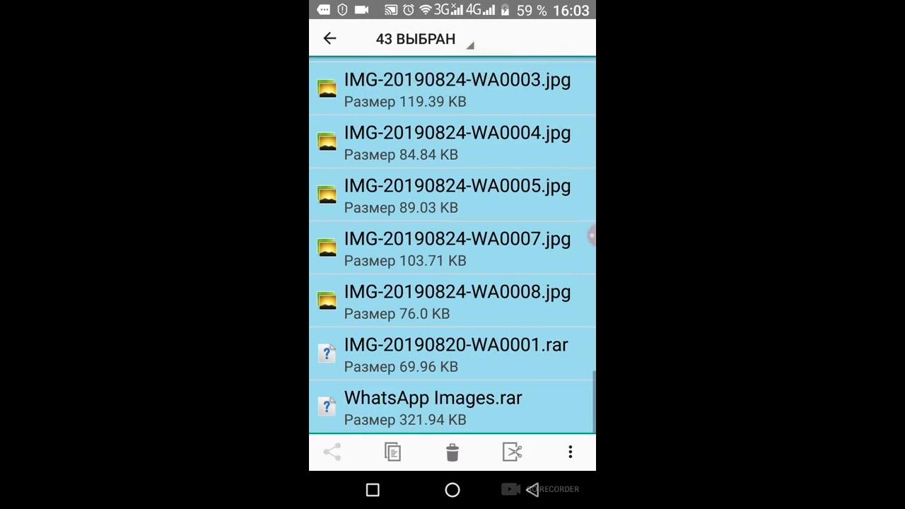 WhatsApp.Как удалить историю чатов.