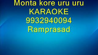 Monta kore uru uru Karaoke 9932940094