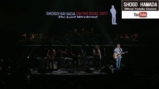 http://www.sonymusic.co.jp/Music/Arch/SMER/ShogoHamada/ 2012年9月19...