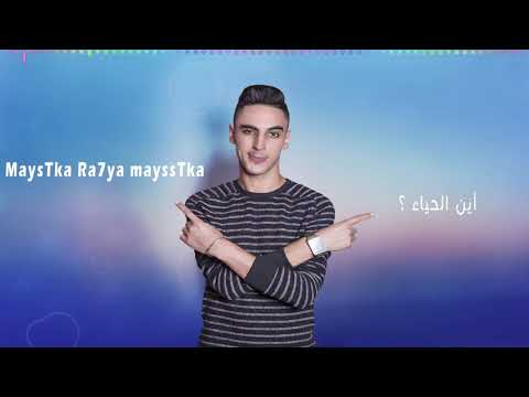 Mounir Tamazight - Tha9ssissT ThibriGhin N'Yida (Exclusive Lyric clip) منير تمزيغت  (حصريا) 2018