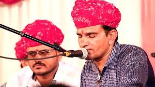 विशनाराम  सुथार  न्यू राजस्थानी  भजन  -2017