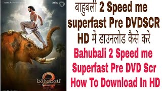 BAAHUBALI 2 MOVIE Superfast Speed se  Pre DVD SCR HD Quality Me Kaise Download kare..?
