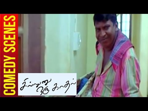 Sillunu Oru Kaadhal - Tamil | Vadivelu gets beaten in Red Light Area | Comedy Scene