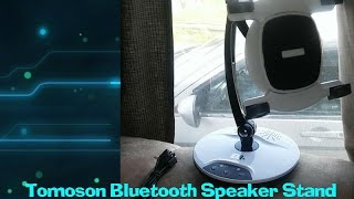 Tomoson Bluetooth speaker stand for tablets review